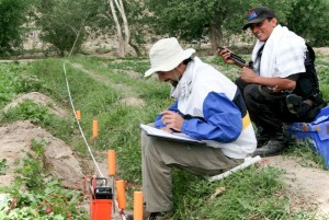 Инженерно-геологическая подготовка строительства